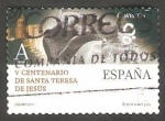 Stamps : Europe : Spain :  4930 -  V Centº de Santa Teresa de Jesús