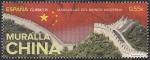 Sellos del Mundo : Europa : España : 4997 - Muralla China, Maravilla del Mundo Moderno