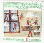 Sellos del Mundo : Europa : Bulgaria : salinas