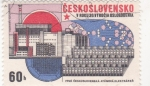 Stamps Czechoslovakia -  industria