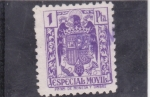 Stamps Spain -  especial movil (23)