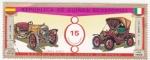 Stamps Equatorial Guinea -  coches de epoca- Fiat