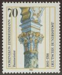 Sellos de Europa - Alemania -  ALEMANIA - Iglesia de peregrinación de Wies