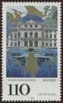 Stamps : Europe : Germany :  ALEMANIA: La Residencia con los jardines de la Corte y la Plaza de la Residencia en Wurzburgo