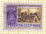 Stamps of the world : Russia :  Chozas de paja