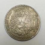monedas del Mundo : America : México :  MONEDA 50 PESOS COYOLXAUHQUI 1982
