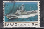 Stamps : Europe : Greece :  buque de guerra