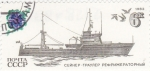 Stamps : Europe : Russia :  barco