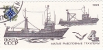 Stamps : Europe : Russia :  barcos