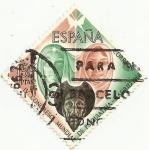 Sellos de Europa - España -  IV CONGRESO MUNDIAL DE PSIQUIATRIA. DON QUIJOTE. EDIFIL 1746