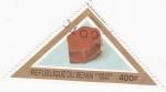 Sellos de Africa - Benin -  mineral-corindon