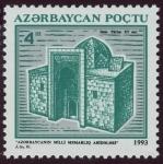 Stamps Asia - Azerbaijan -  AZERBAIYÁN: Ciudad fortificada de Baku con el palacio de Shirvanshah y la Torre de la Vergen