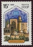 Stamps Europe - Russia -  AZERBAIYÁN: Ciudad fortificada de Baku con el palacio de Shirvanshah y la Torre de la Vergen