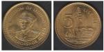 monedas del Mundo : Africa : Lesotho :  Rey H. M. Moshoeshoe II