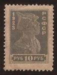 Stamps : Europe : Russia :  Figura de Trabajador 1923 10 rublos