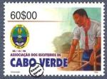 Stamps : Africa : Cape_Verde :  Asociación de scouts de Cabo Verde