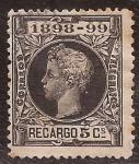 Stamps Spain -  Alfonso XIII Impuesto de Guerra 1898 5 cents