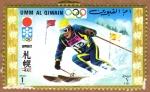 Stamps United Arab Emirates -  INT-ESQUIADOR