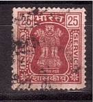 Sellos de Asia - India -  Pilar de la capital de Asoka