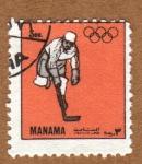Stamps United Arab Emirates -  COL-JUGADOR DE HOCKEY OLIMPICO