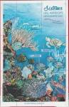 Sellos del Mundo : America : Guatemala : Sistema del arrecife Mesoamericano