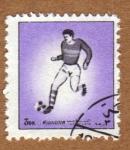 Stamps United Arab Emirates -  COL-JUGADOR DE FUTBOL