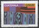 Stamps : America : Guatemala :  Textiles (valores altos)