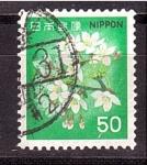 Sellos de Asia - Japón -  Flor del cerezo