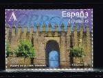 Stamps : Europe : Spain :  ARCOS Y PUERTAS MONUMENTALES  PUERTA DE LA LUNA.  CORDOBA
