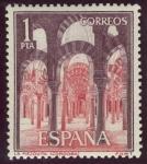 Stamps Spain -  ESPAÑA - Centro histórico de Córdoba