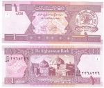 monedas de Asia - Afganistán -