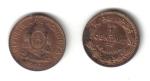 monedas del Mundo : America : Honduras :  1 Centavo de Lempira