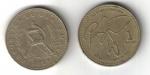 monedas del Mundo : America : Guatemala :