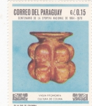Sellos de America - Paraguay -  cultura de Colima- vasija fitomorfa