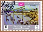 Stamps Yemen -  BAHIA