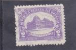 Sellos de America - Uruguay -  universidad