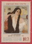 Stamps : Europe : Russia :  Mujer de pelo largo
