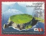Stamps : America : Peru :  50 Años de relaciones diplomáticas entre Perú y Corea