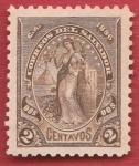 Stamps : America : El_Salvador :  Paz