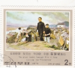 Sellos de Asia - Corea del norte -  ,