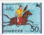 Sellos de Asia - Corea del norte -  jinete
