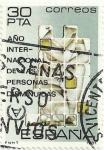 Stamps Spain -  AÑO INTERNACIONAL DE LAS PERSONAS DISMINUIDAS. ALEGORIA Y LOGOTIPO. EDIFIL 2612