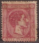 Stamps Spain -  Alfonso XII 1875 25 cents
