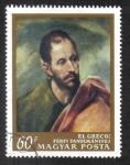 Stamps Hungary -  Pinturas