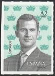 Sellos del Mundo : Europa : España : Felipe VI