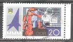 Sellos de Europa - Alemania -  30 años el movimiento MMM, robots de soldadura (DDR).