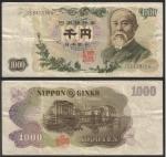 monedas de Asia - Japón -  1,000 Yen