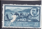 Stamps : Africa : Morocco :  territorios del africa