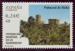 Sellos del Mundo : Europa : España :  ESPAÑA - Palmeral de Elche
