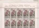 Sellos de Europa - España -  Monestir de Poblet. Claustre  1962 25 cents